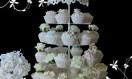 Mirander -Vintage Wedding Cupcake Tower